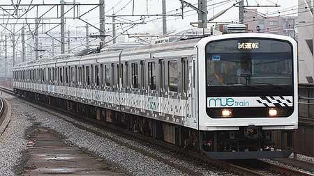 「MUE-Train」が試運転を実施