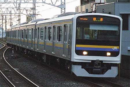 209系2100番台4両が秋田総合車両センターから幕張車両センターへ