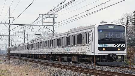 「MUE-Train」,東北本線で試運転