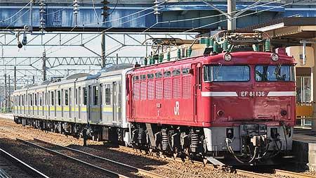 209系2100番台4両が秋田総合車両センターから出場