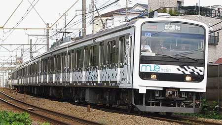 「MUE-Train」が武蔵野線で試運転