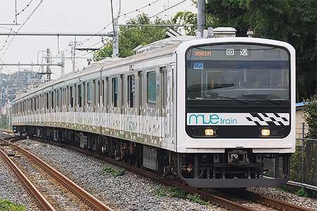 「MUE-Train」が川越車両センターへ