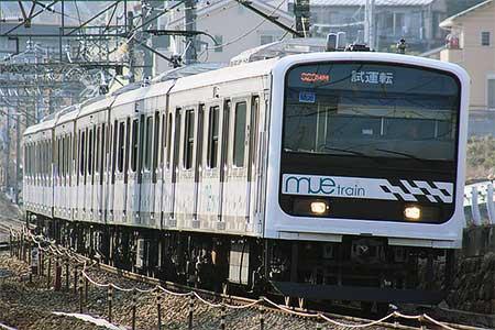 「MUE-Train」が武蔵野線・中央本線で試運転