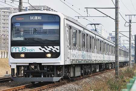 「MUE-Train」横浜線で試運転