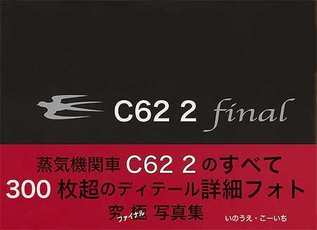 C62 2 final
