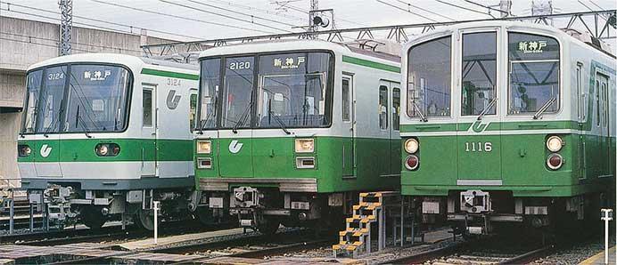 神戸市交通局1000形・2000形・3000形