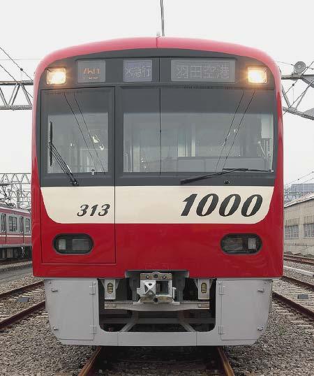 さいか屋横須賀店「よこすか鉄道フェア」開催