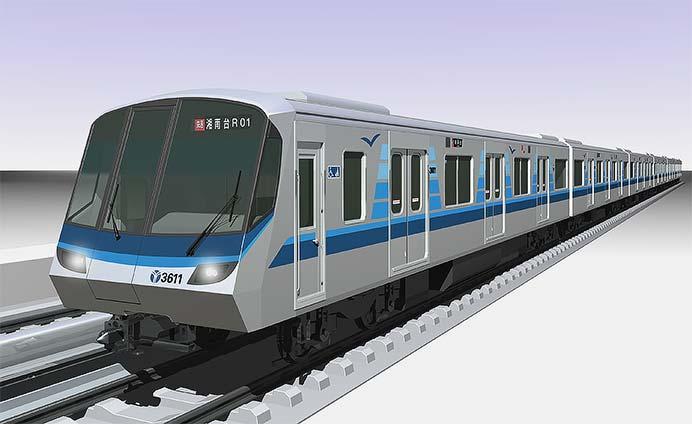 横浜市交通局「ブルーライン3000V形試乗会」参加者募集