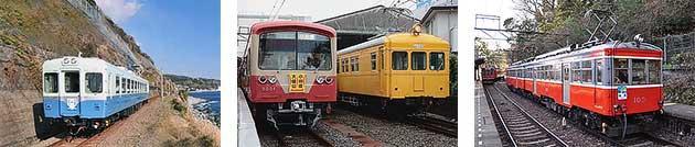 近鉄バス 鉄道大好きツアー「伊豆と箱根の鉄道」参加者募集