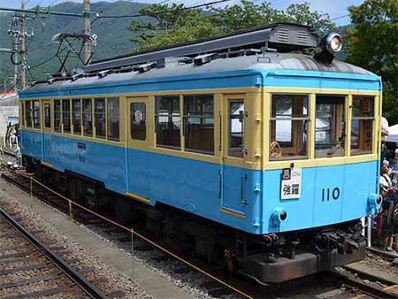 箱根登山鉄道,110号引退記念イベントとして貸切列車を運転