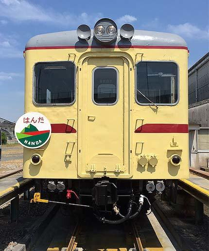 平成筑豊鉄道で,キハ2004運転体験「平成30年度 第1回 キハ2004でGo!」開催