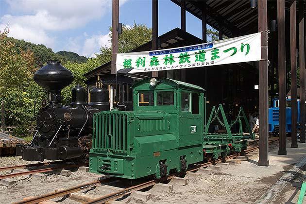 6月4日「第8回 根利森林鉄道まつり」開催