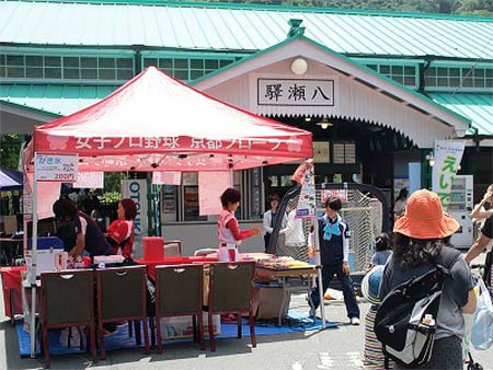 7月22日「八瀬えいでん夏まつり」開催