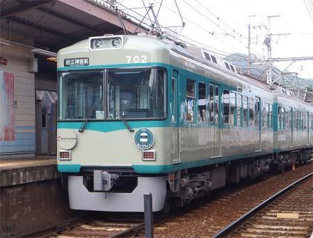 2017年11月3日 京阪「大津線感謝...