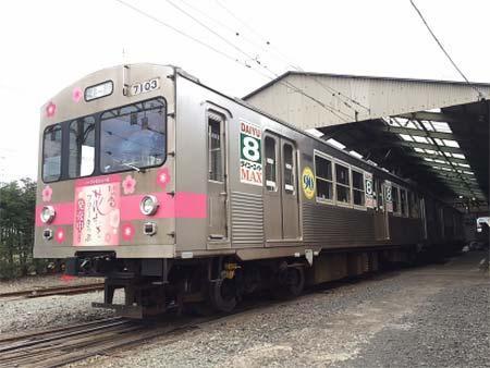 福島交通,7000系(7103+7204号車)ラストランを実施
