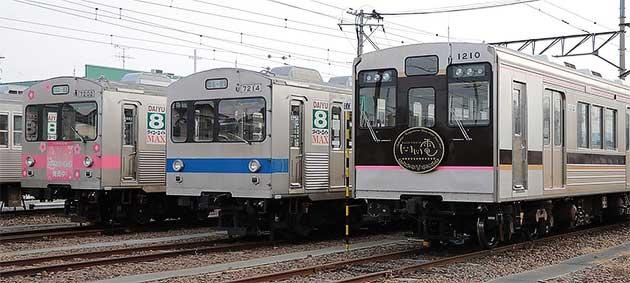 福島交通飯坂線「第3回 1000系・7000系 W運転体験会」開催