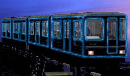 大阪市交通局 南港ポートタウン線で,クリスマスイベント「イルミネーション列車」運行