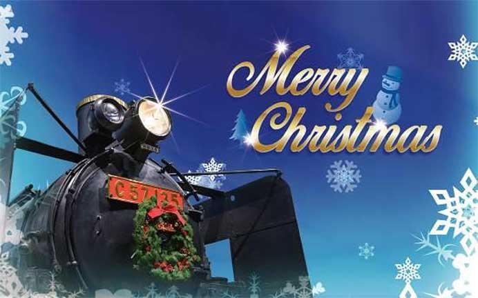 鉄道博物館でクリスマスシーズンのイベント開催