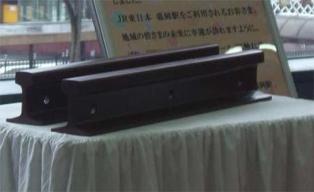 JR東日本,盛岡駅で「新春応援企画」など開催