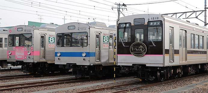 福島交通飯坂線「第4回 1000系・7000系 W運転体験会」開催