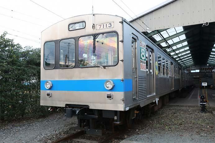福島交通,7000系(7113号車+7315号車+7214号車)ラストランを実施