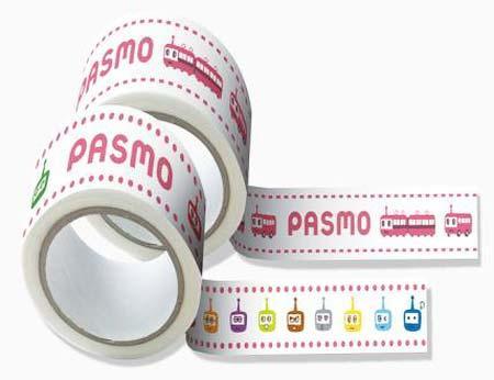 「PASMOのミニロボット 探そう!キャンペーン」第3弾を実施