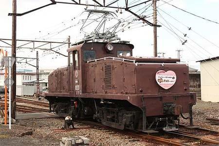 機関車EDのイメージ