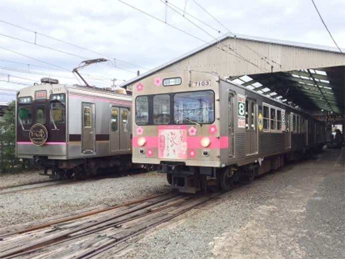 福島交通飯坂線「第6回 1000系・7000系 W運転体験会」開催