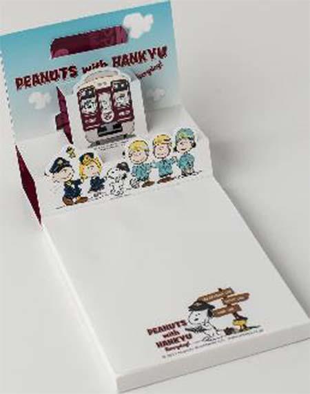 阪急電鉄×「PEANUTS(ピーナッツ)」コラボレーション企画第2弾でスタンプラリー開催