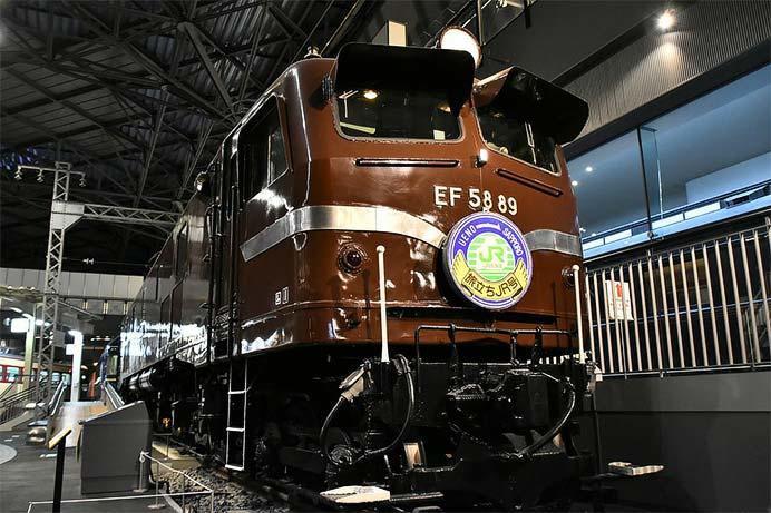 鉄道博物館,EF58形89号機に「旅立ちJR号」ヘッドマークを設置