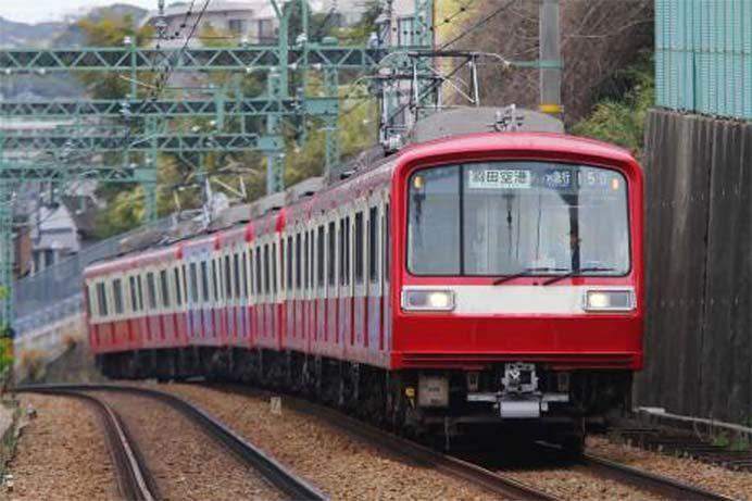 京急,特別貸切列車「ありがとう2000形」運転