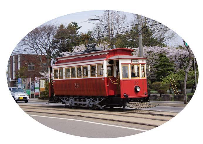 函館市,2018年度の「函館ハイカラ號」の運行計画を発表