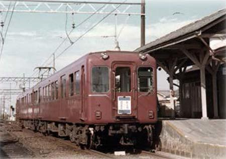 運行当時の820系車両