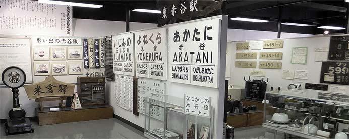 新津鉄道資料館で「蔵出し鉄道パネル展」開催