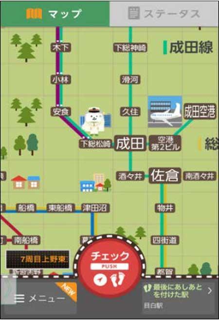 JR東日本アプリ内ゲーム「トレすご」で,『「ピカリでゲット!おでかけやまちゃん」キャンペーン』を開催