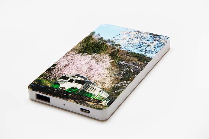 「只見線モバイルバッテリー(春)」
