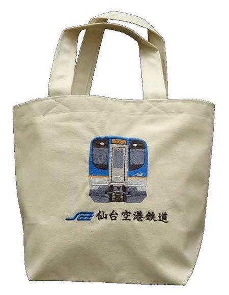 仙台空港鉄道「グッズ定期販売会」開催