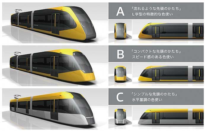 宇都宮市・芳賀町「LRTの車両デザインアンケート」実施