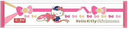 「ハローキティ新幹線イラスト入りオリジナルマフラータオル」のイメージ