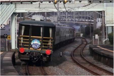 「サロンカーなにわで行く 橋本駅開業120周年・紀勢本線電化40周年記念号の旅」参加者募集