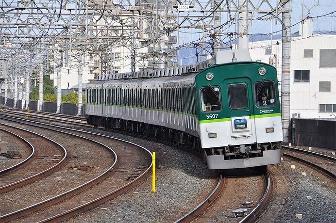 京阪電気鉄道「中之島駅ホーム酒場 2018 初夏」開催