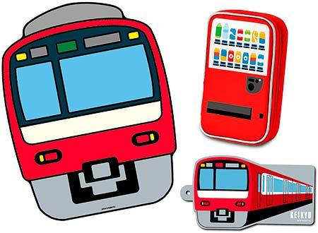 賞品の「京急電車型ラウンドビーチタオル」・「自販機型ケース」・「京急電車型パスケース」