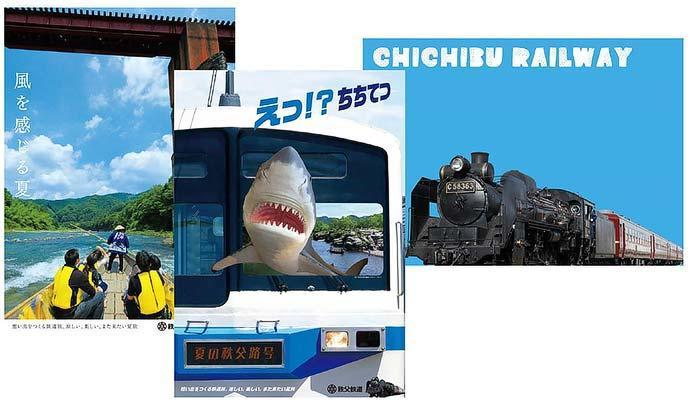 秩父鉄道で「夏休みSLパレオエクスプレスキャンペーン」実施