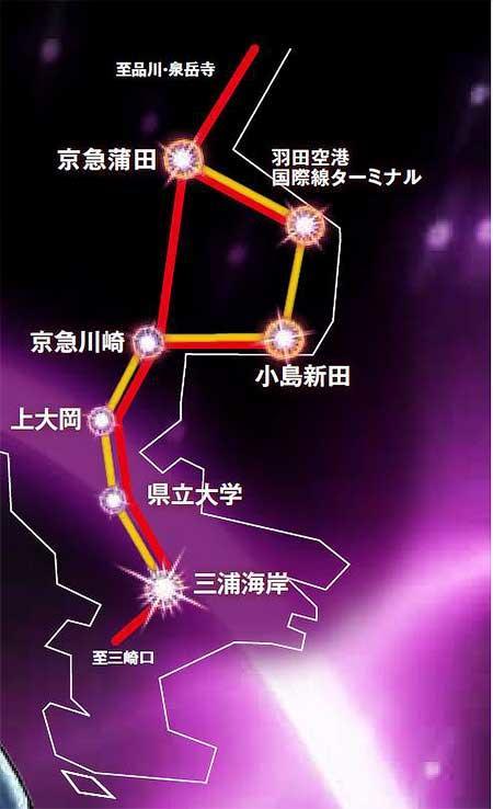 京急,北斗の拳35周年×京急120周年記念スタンプラリー開催
