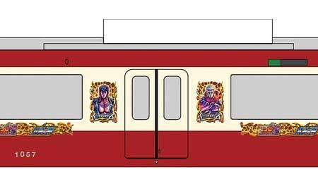 ラッピング電車のイメージ