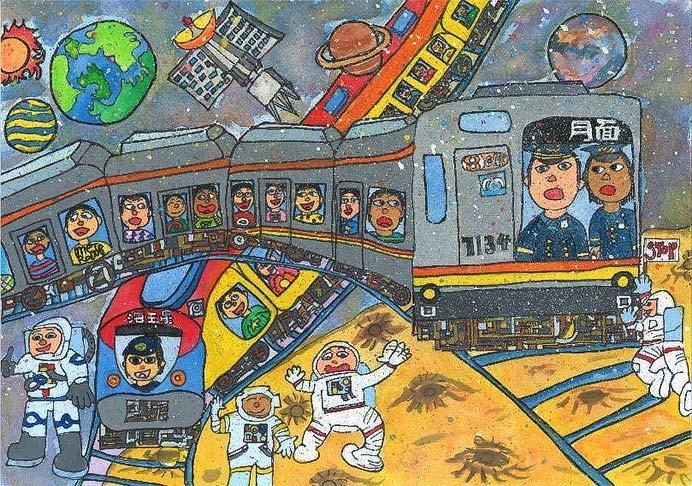 第36回「メトロ児童絵画展」作品募集