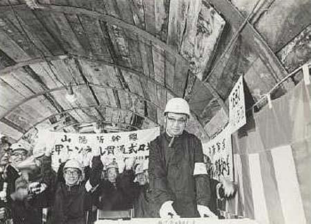 京都鉄道博物館で,収蔵資料展 「祝・トンネル貫通しましてん」開催