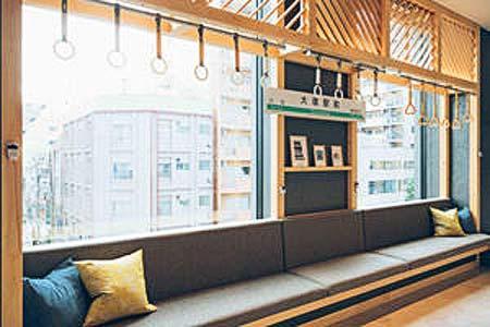 星野リゾート「OMO5 東京大塚」×都電荒川線,コラボレーションイベント実施