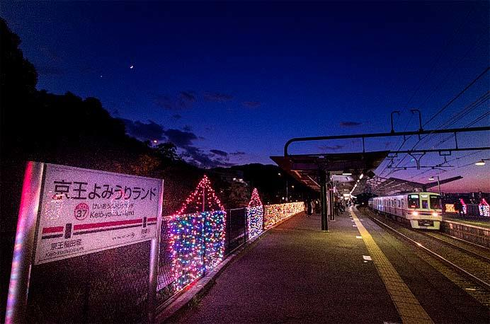 京王よみうりランド駅でイルミネーション装飾を実施