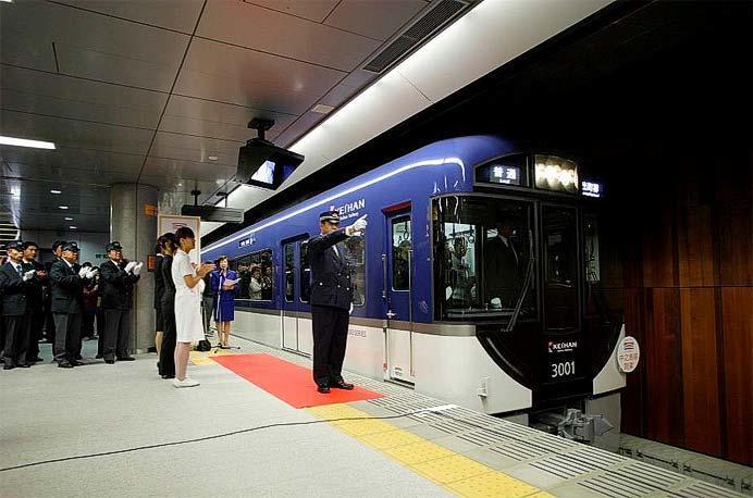 京阪「中之島線開業&3000系誕生10周年記念イベント」開催